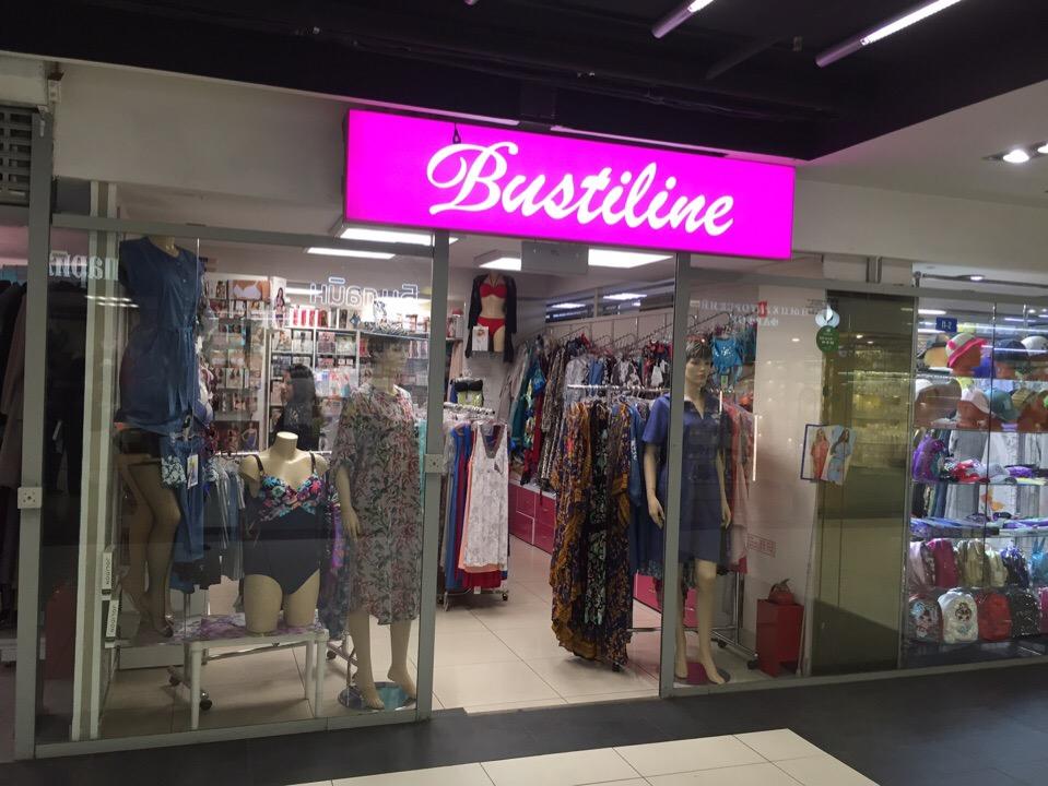 Интернет магазины женского белья росме женское белье в набережных челнах